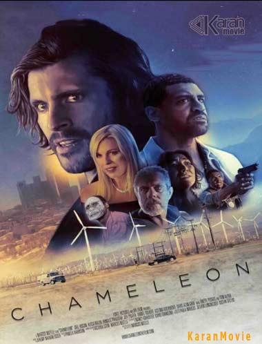 دانلود فیلم Chameleon 2019