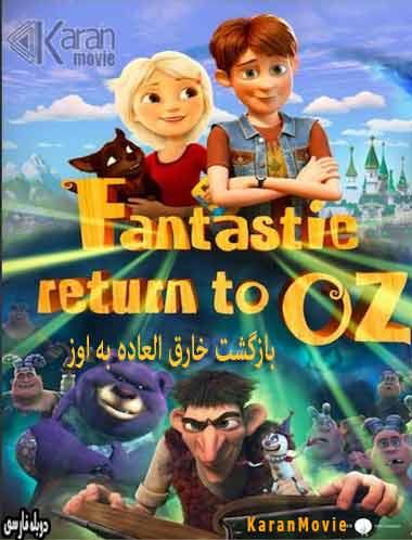 دانلود انیمیشن Fantastic Return to Oz 2019