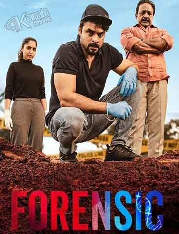 دانلود فیلم Forensic 2020