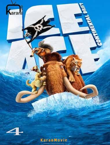 دانلود انیمیشن Ice Age 4 2012