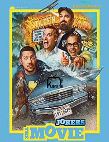 دانلود فیلم Impractical Jokers The Movie 2020