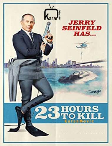 دانلود فیلم Jerry Seinfeld 23 Hours to Kill 2020