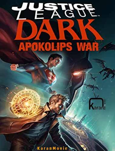 دانلود انیمیشن Justice League Dark Apokolips War 2020
