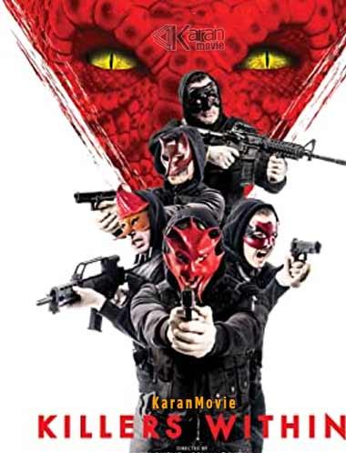 دانلود فیلم Killers Within 2018