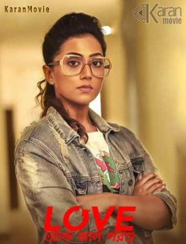 دانلود فیلم Love Aaj Kal 2020