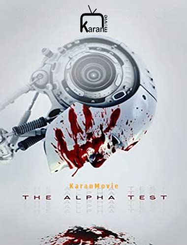 دانلود فیلم The Alpha Test 2020