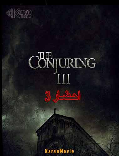 دانلود فیلم 3 The Conjuring