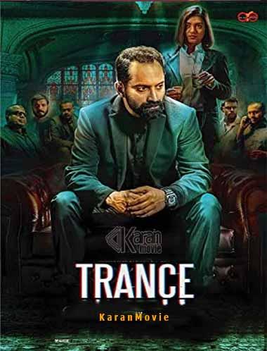 دانلود فیلم Trance 2020
