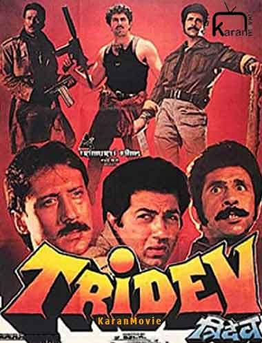 دانلود فیلم Tridev 1989
