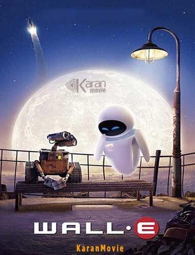 دانلود انیمیشن 2008 WALL-E