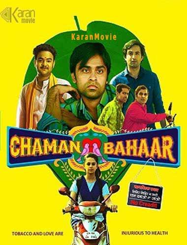 دانلود فیلم Chaman Bahaar 2020