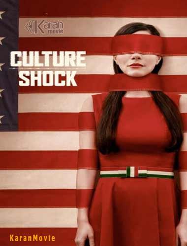 دانلود فیلم Culture Shock 2019