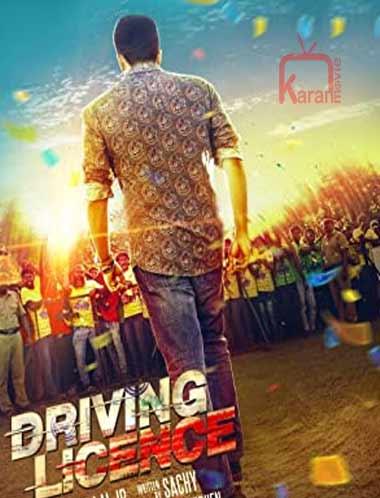 دانلود فیلم Driving Licence 2019