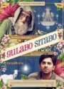 دانلود فیلم Gulabo Sitabo 2019 دوبله فارسی – کاران مووی