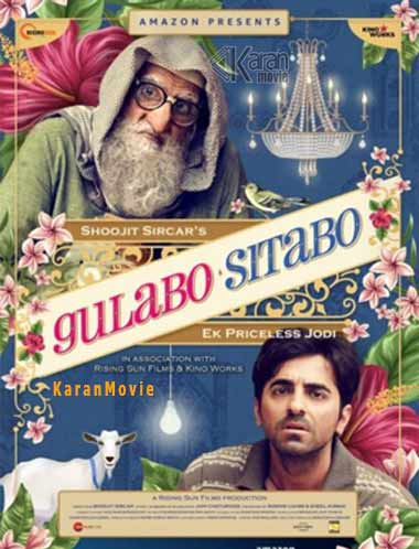 دانلود فیلم Gulabo Sitabo 2019