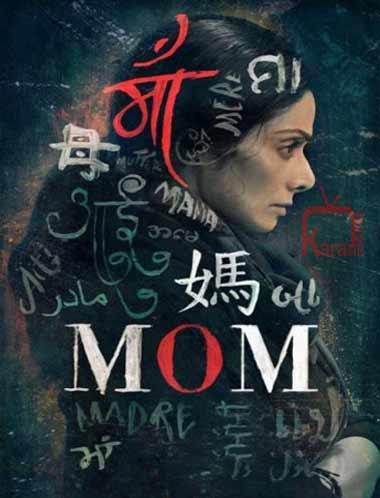 دانلود فیلم Mom 2017