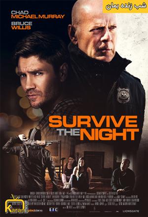 دانلود فیلم Survive The Night 2020 با زیرنویس فارسی چسبیده
