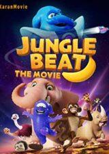 دانلود انیمیشن Jungle Beat The Movie 2020