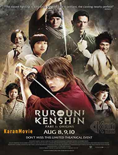 دانلود فیلم Rurouni Kenshin Origins 2012