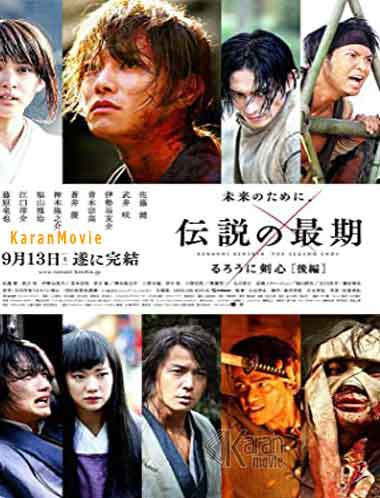 دانلود فیلم Rurouni Kenshin 3 The Legend Ends 2014