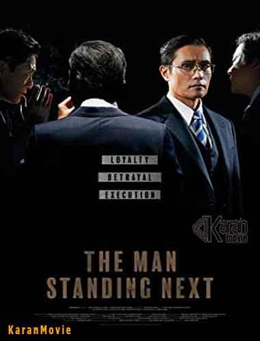 دانلود فیلم The Man Standing Next 2020