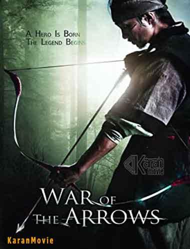 دانلود فیلم War of the Arrows 2011