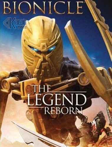 دانلود انیمیشن Bionicle The Legend Reborn 2009 دوبله فارسی