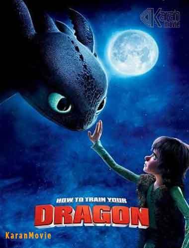 دانلود انیمیشن How to Train Your Dragon 2010 دوبله فارسی