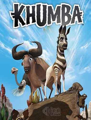 دانلود انیمیشن Khumba 2013 دوبله فارسی