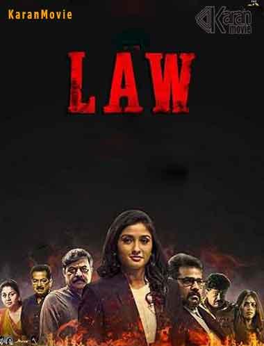 دانلود فیلم Law 2020
