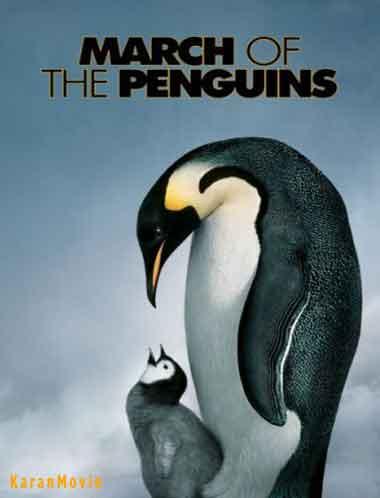 دانلود مستند 2005 March of the Penguins دوبله فارسی