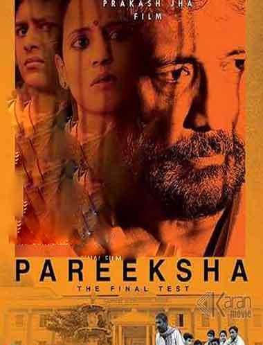 دانلود فیلم Pareeksha 2020