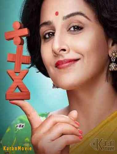 دانلود فیلم Shakuntala Devi 2020