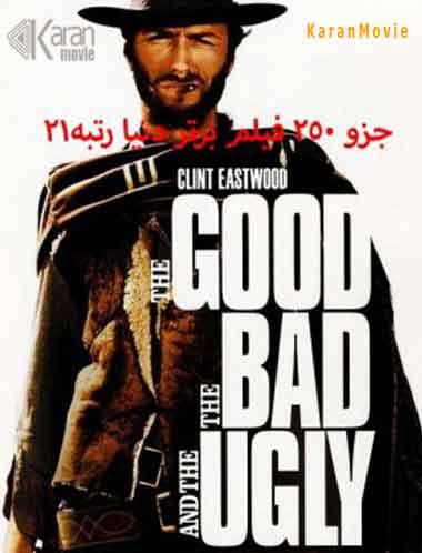 دانلود فيلم The Good the Bad and the Ugly 1966 دوبله فارسی