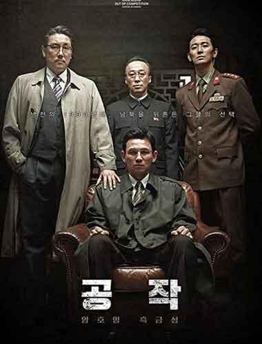 دانلود فیلم The Spy Gone North 2018 دوبله فارسی