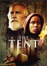 دانلود فیلم The Tent 2020