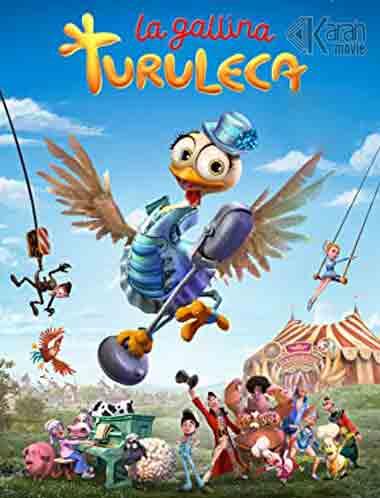 دانلود انیمیشن Turu, the Wacky Hen 2019 دوبله فارسی