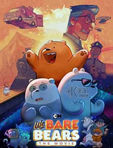 دانلود انیمیشن We Bare Bears The Movie 2020 دوبله فارسی