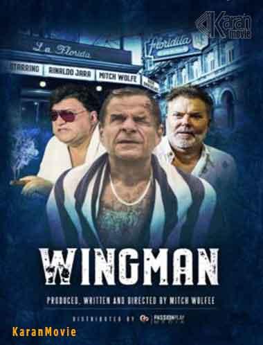 دانلود فیلم WingMan 2020