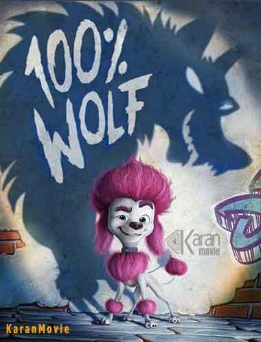دانلود انیمیشن Wolf %100 2020 دوبله فارسی
