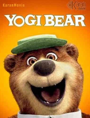 دانلود انیمیشن Yogi Bear 2010 دوبله فارسی