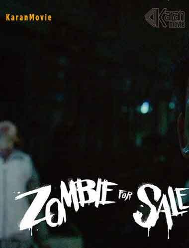دانلود فیلم Zombie for Sale 2020 دوبله فارسی