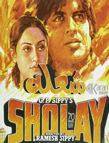 دانلود فیلم 1975 Sholay دوبله فارسی