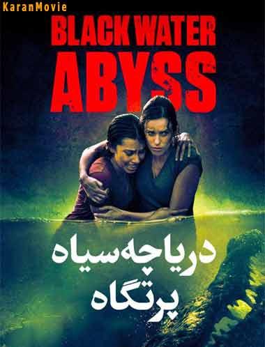 دانلود فیلم Black Water Abyss 2020 دوبله فارسی