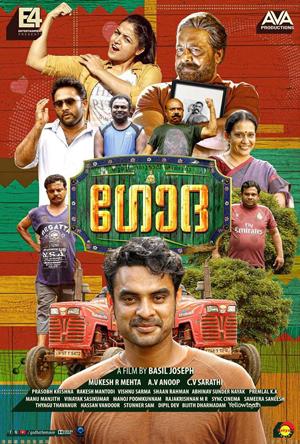 دانلود فیلم Godha 2017 با زیرنویس فارسی چسبیده