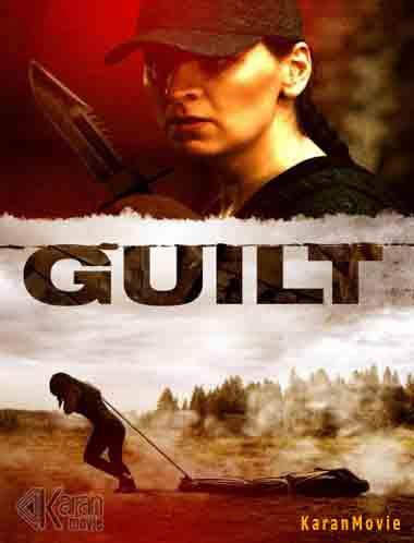 دانلود فیلم Guilt 2020