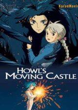 دانلود انیمیشن Howl's Moving Castle 2004 دوبله فارسی