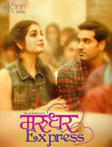 دانلود فیلم Marudhar Express 2019 دوبله فارسی
