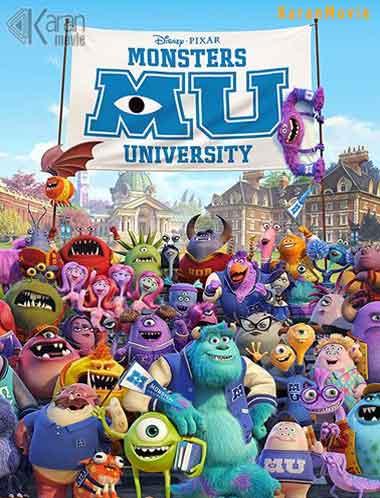 دانلود انیمیشن Monsters University 2013 دوبله فارسی