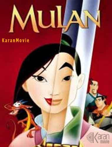 دانلود انیمیشن Mulan 1998 دوبله فارسی